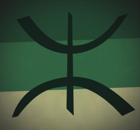 Berber_flag